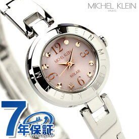 【今なら店内ポイント最大44倍】 ミッシェルクラン MICHEL KLEIN ソーラー 腕時計 レディース ピンク AVCD013 時計