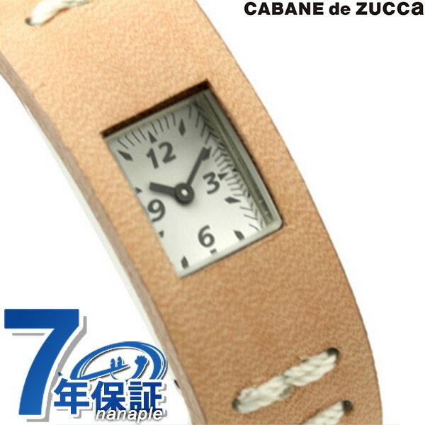 ズッカ CABANE de ZUCCa カバン ド ズッカ 腕時計 チューイングガム レザーバージョン AWGK021 ベージュ 時計【あす楽対応】