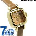 ズッカ キャラメル CABANE de ZUCCa カバン ド ズッカ 腕時計 キャラメル AWGP005 キャラメル
