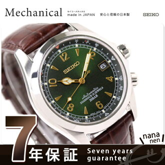 精工機械人機械式手錶登山運動員SARB017 SEIKO Mechanical
