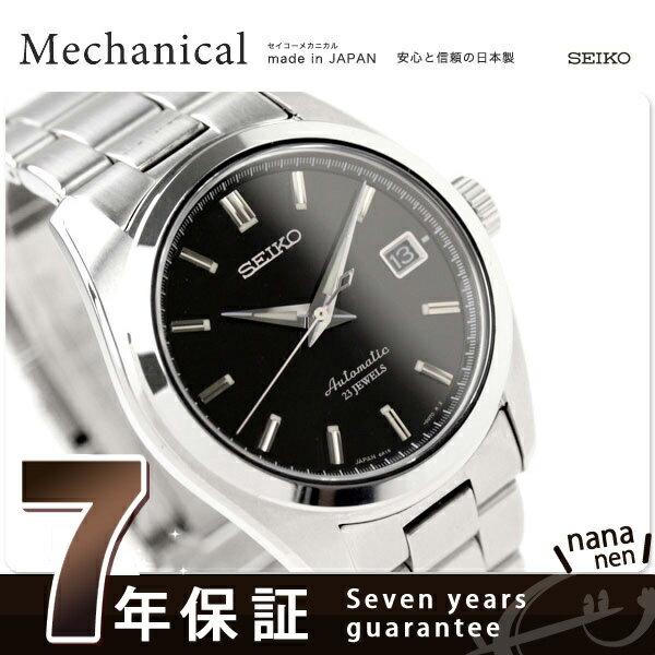 セイコー メカニカル メンズ 機械式 腕時計 ブラック SARB033 SEIKO Mechanical 時計【あす楽対応】