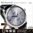 【1000円OFFクーポン付】セイコー メカニカル メンズ 機械式 腕時計 カクテルタイムシリーズ SARB065 SEIKO Mechanica…