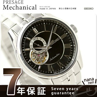seikopurezajumekanikarumenzu機械式手錶SARY023 SEIKO PRESAGE Mechanical黑色
