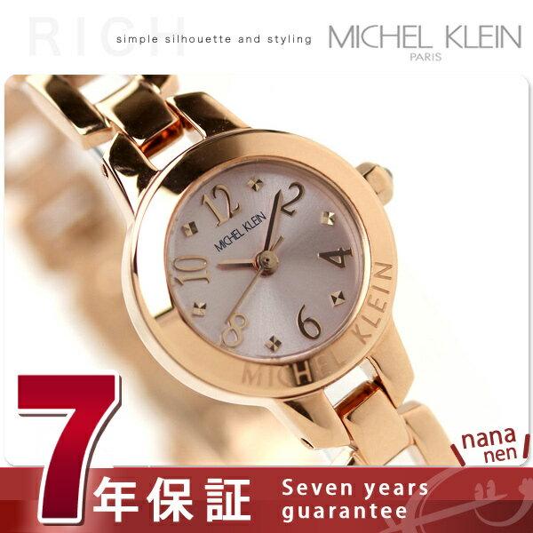 ミッシェルクラン MICHEL KLEIN 腕時計 レディース ピンクゴールド AJCK022 時計【あす楽対応】