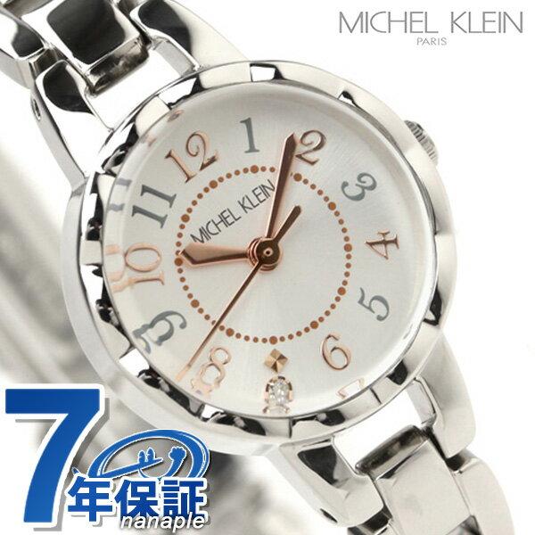 ミッシェルクラン MICHEL KLEIN 腕時計 レディース ホワイト AJCK025 時計【あす楽対応】