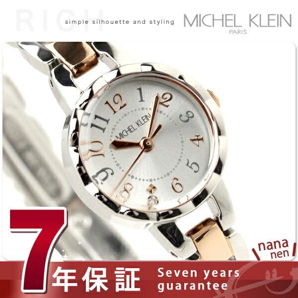 ミッシェルクラン MICHEL KLEIN 腕時計 レディース シルバー×ピンクゴールド AJCK027 時計【あす楽対応】