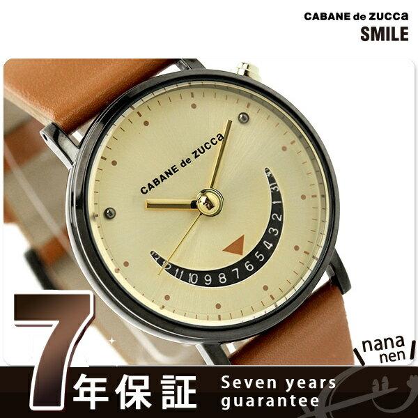 ズッカ 腕時計 スマイル2 メンズ デイト ベージュ×ブラウン レザーベルト CABANE de ZUCCa AJGJ012 時計