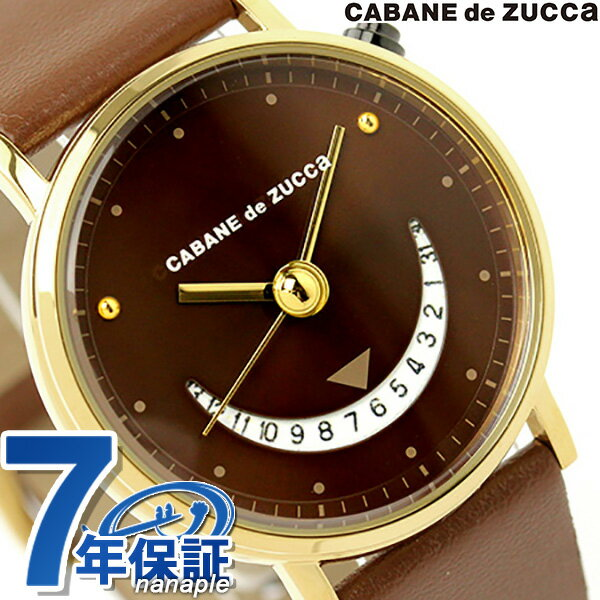ズッカ 腕時計 スマイル2 メンズ デイト ブラウン レザーベルト CABANE de ZUCCa AJGJ013 時計【あす楽対応】