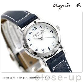 【30日はさらに+4倍でポイント最大27倍】【マスク付き♪】 アニエスベー 時計 レディース ソーラー FBSD981 agnes b. ネイビー 革ベルト 腕時計