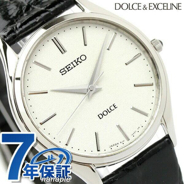 セイコー ドルチェ&エクセリーヌ メンズ SACM171 SEIKO DOLCE&EXCELINE 腕時計 シルバー×ブラック 革ベルト 時計【あす楽対応】