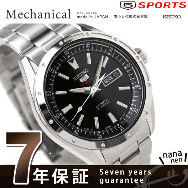 セイコー 5 スポーツ メカニカル メンズ 機械式 腕時計 ブラック SARZ005 SEIKO 5 SPORTS 時計【あす楽対応】