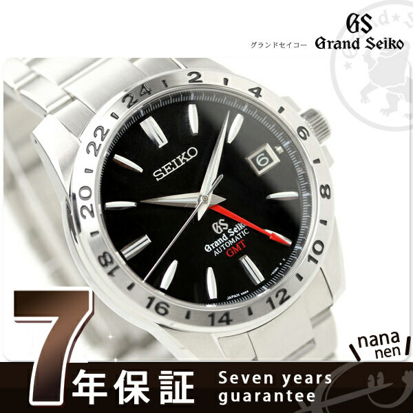 SBGM027 グランドセイコー メカニカル GMT ブラック