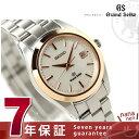 STGF068 グランド セイコー クオーツ レディース 腕時計 ホワイトシェル GRAND SEIKO