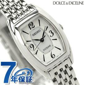 b157280fba55 セイコー エクセリーヌ ソーラー トノー型 レディース SWCQ063 SEIKO DOLCE&EXCELINE 腕時計 ホワイト 時計