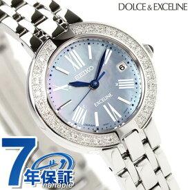 セイコー エクセリーヌ 電波ソーラー ダイヤモンド レディース SWCW007 SEIKO DOLCE&EXCELINE 腕時計 ブルーシェル 時計