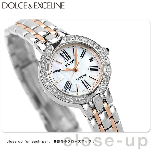 セイコー ドルチェ&エクセリーヌ 電波ソーラー ダイヤモンド レディース SWCW008 SEIKO DOLCE&EXCELINE 腕時計 時計