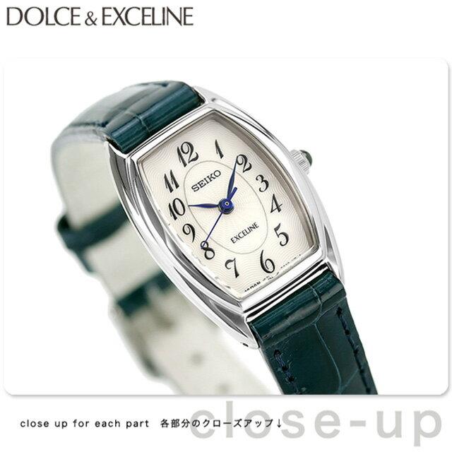 セイコー ドルチェ&エクセリーヌ トノー型 レディース SWDB063 SEIKO DOLCE&EXCELINE 腕時計 ホワイト×ネイビー 革ベルト 時計【あす楽対応】
