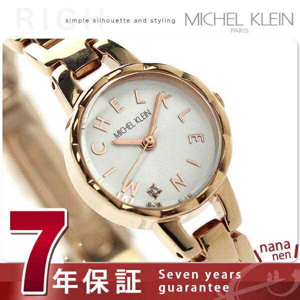 ミッシェルクラン フリルブレス レディース 腕時計 AJCK076 MICHEL KLEIN クオーツ ホワイト×ピンクゴールド 時計【あす楽対応】