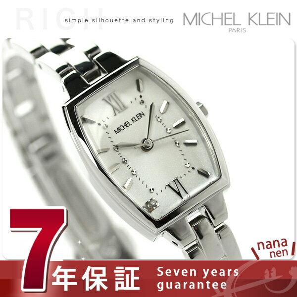 ミッシェルクラン パーリィ トノー ブレスレット AJCK083 MICHEL KLEIN 腕時計 ホワイト 時計【あす楽対応】