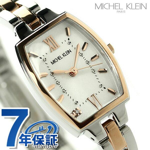 ミッシェルクラン パーリィ トノー ブレスレット AJCK084 MICHEL KLEIN 腕時計 ホワイト×ピンクゴールド 時計【あす楽対応】