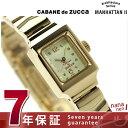 ズッカ マンハッタン 2 クオーツ レディース 腕時計 AJGK048 CABANE de ZUCCa