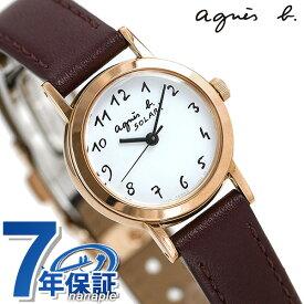 【30日はさらに+4倍でポイント最大27倍】【マスク付き♪】 アニエスベー 時計 レディース ソーラー FBSD962 agnes b. マルチェロ バーガンディ 革ベルト 腕時計【あす楽対応】