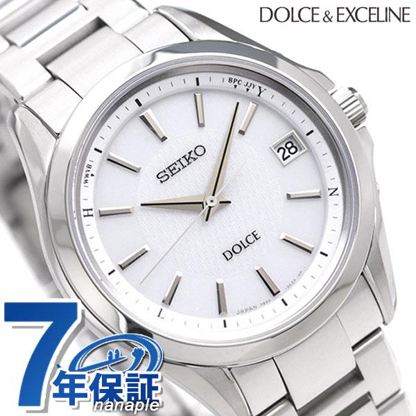 セイコー ドルチェ 電波ソーラー メンズ SADZ175 SEIKO DOLCE&EXCELINE 腕時計 コンフォテックス チタン シルバー 時計【あす楽対応】