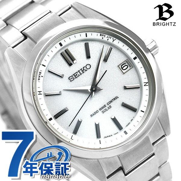 セイコー ブライツ 7B24 スターティング ソーラー電波 SAGZ079 SEIKO BRIGHTZ 腕時計 チタン 時計【あす楽対応】