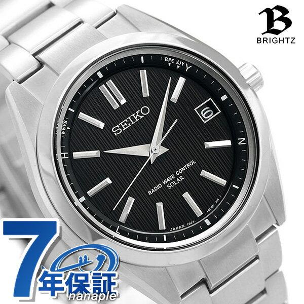 セイコー ブライツ 7B24 スターティング ソーラー電波 SAGZ083 SEIKO BRIGHTZ 腕時計 チタン 時計【あす楽対応】