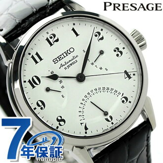 セイコープレザージュプレステージライン enamel dial SARD007 SEIKO PRESAGE men watch self-winding watch white X black leather belt