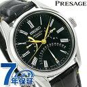 【桐箱付き♪】セイコー SEIKO プレザージュ 漆ダイヤル 自動巻き メンズ 腕時計 SARD011 PRESAGE 革ベルト 時計