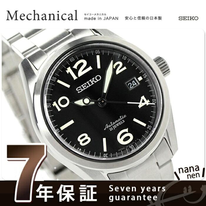 セイコー 5 スポーツ メカニカル 自動巻き メンズ 腕時計 SARG009 SEIKO Mechanical ブラック 時計