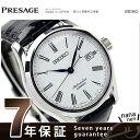 セイコー メカニカル プレザージュ メンズ 腕時計 デイト SARX019 SEIKO PRESAGE Mechanical ホワイト×ネイビー レザ…