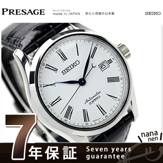 セイコーメカニカルプレザージュメンズ watch date SARX019 SEIKO PRESAGE Mechanical white X navy leather belt