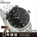 セイコー メカニカル プレザージュ メンズ 腕時計 SARX023 SEIKO PRESAGE