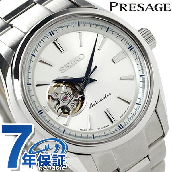 【クラッチバック付き♪】セイコー メンズ メカニカル プレザージュ SARY051 SEIKO Mechanical 腕時計 オープンハート シルバー 時計【あす楽対応】
