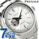 セイコー メンズ メカニカル プレザージュ SARY051 SEIKO Mechanical 腕時計 オープンハート シルバー