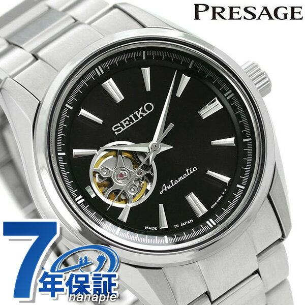 セイコー SEIKO プレザージュ 自動巻き メンズ 腕時計 オープンハート SARY053 PRESAGE ブラック 時計