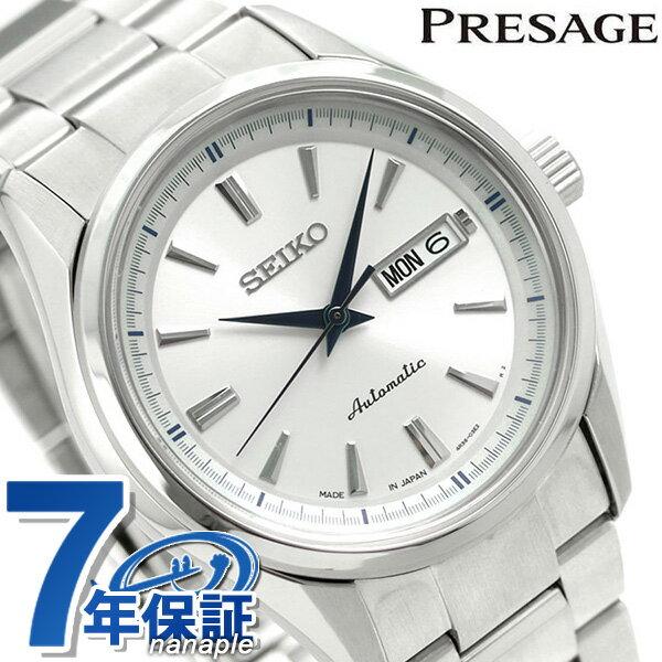 セイコー メンズ メカニカル プレザージュ SARY055 SEIKO Mechanical 腕時計 シルバー 時計【あす楽対応】
