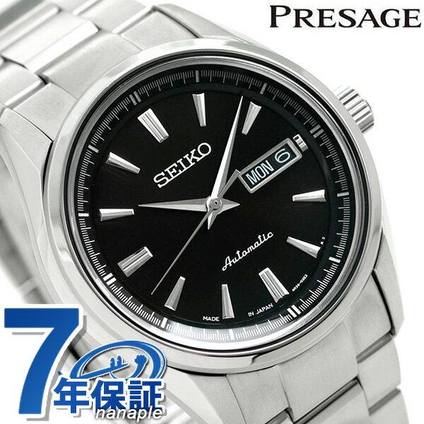 セイコー メカニカル プレザージュ メンズ 腕時計 SARY057 SEIKO Mechanical ブラック 時計【あす楽対応】