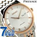 セイコー メカニカル プレザージュ 自動巻き SARY062 SEIKO PRESAGE Mechanical メンズ 腕時計 クラシックコレクショ…