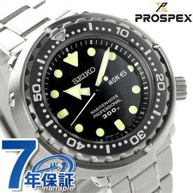 【20日はさらに+9倍で店内ポイント最大42倍】 【選べるノベルティ♪】セイコー ダイバーズウォッチ 300m飽和潜水 SBBN031 メンズ 腕時計 SEIKO プロスペックス ダイバーズ 時計