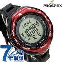 セイコー プロスペックス ソーラー 三浦豪太 登山 SBEB003 メンズ 腕時計 SEIKO PROSPEX レッド