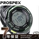 セイコー プロスペックス ソーラー 三浦豪太 登山 SBEB005 メンズ 腕時計 SEIKO PROSPEX グリーン