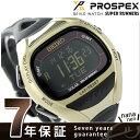 セイコー スーパーランナーズ 東京マラソン 2015 限定モデル SBEF027 SEIKO PROSPEX 腕時計【あす楽対応】