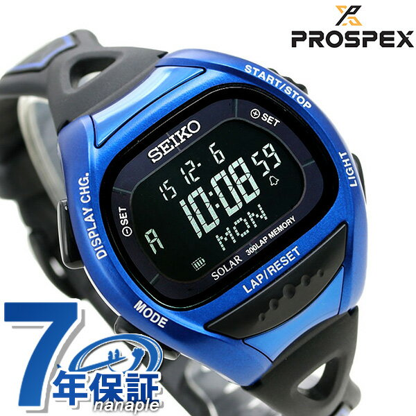 セイコー プロスペックス スーパー ランナーズ メンズ 腕時計 SBEF029 SEIKO PROSPEX ソーラー ブラック×ブルー 時計【あす楽対応】