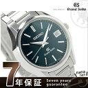 【1万円OFFクーポン 18日9:59まで】SBGV017 グランド セイコー メンズ 腕時計 GRAND SEIKO クオーツ ネイビー