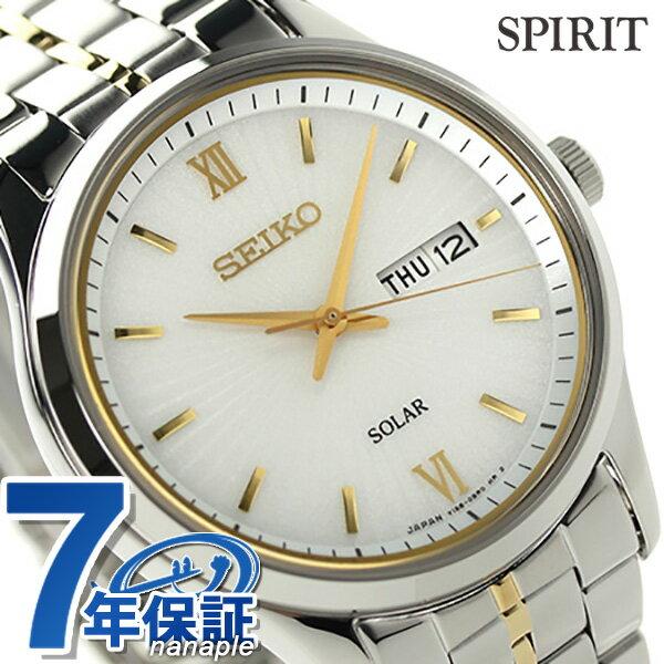 セイコー スピリット ソーラー メンズ SBPX071 SEIKO SPIRIT 腕時計 ホワイト×ゴールド 時計