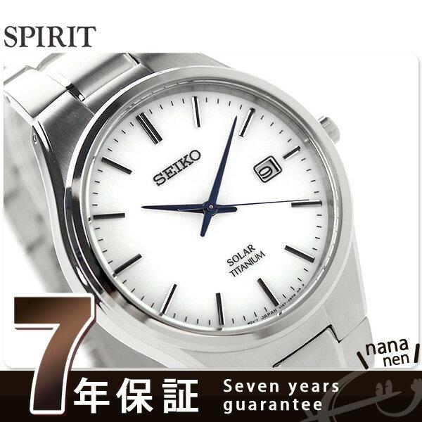 セイコー スピリット ソーラー チタン メンズ SBPX073 SEIKO SPIRIT 腕時計 シルバー 時計【あす楽対応】