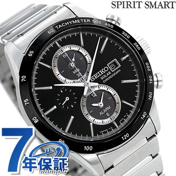 セイコーセレクション ソーラー クロノグラフ SBPY119 SEIKO メンズ 腕時計 ブラック 時計【あす楽対応】